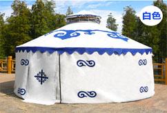 蒙古bao品牌
