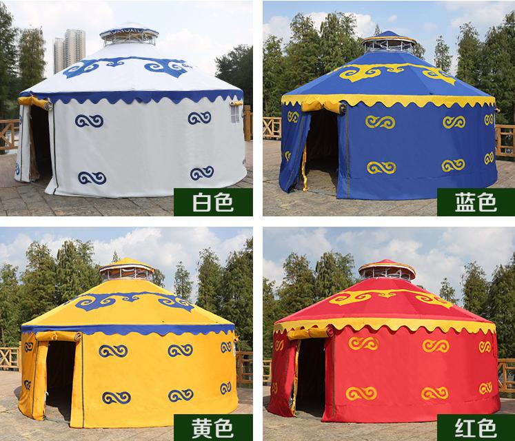 蒙古包颜色