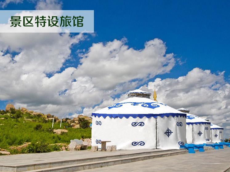 6米钢架景区蒙古包