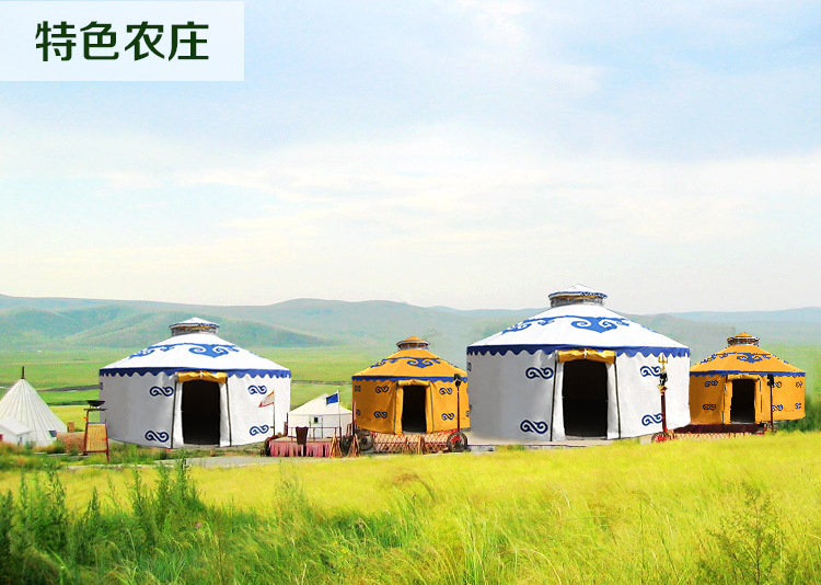 七米竹艺餐饮蒙古包