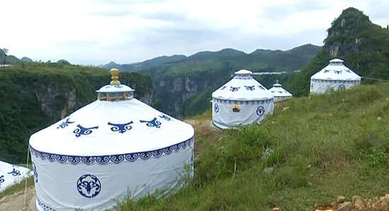 贵州高楼蒙古包风情园