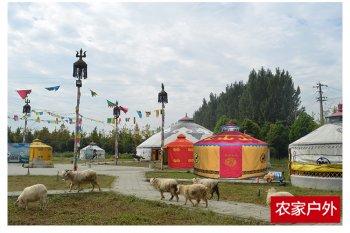 6米帆布餐饮蒙古包